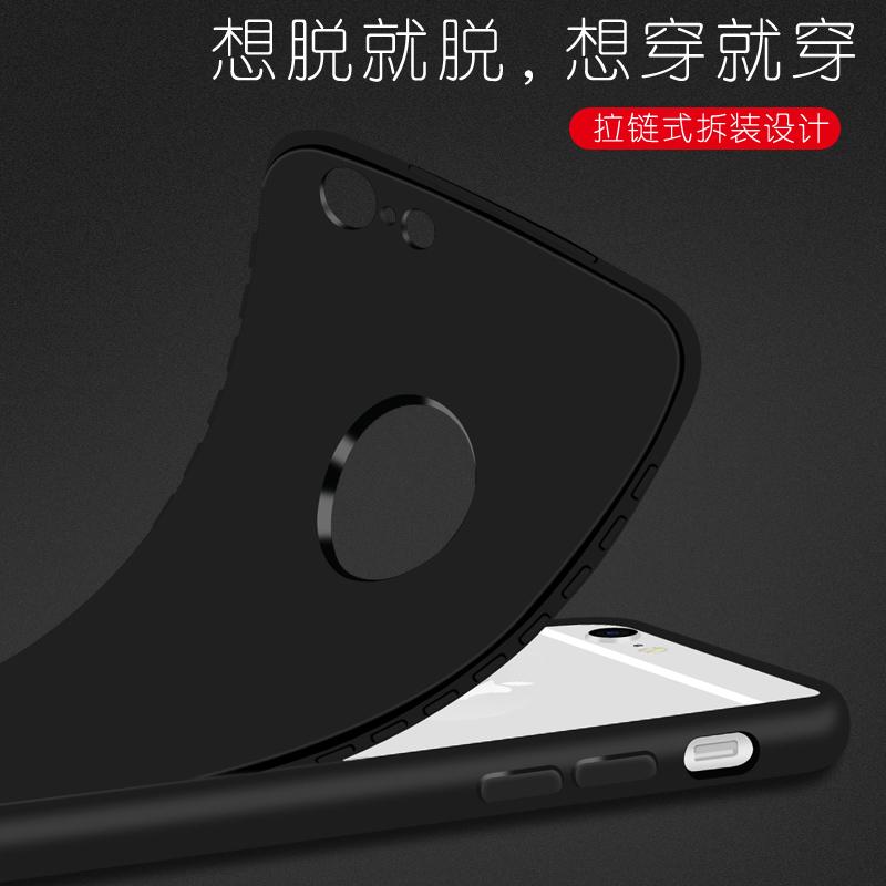 以諾 蘋果6手機殼矽膠女款全包iphone6plus簡約磨砂軟膠套6s潮男