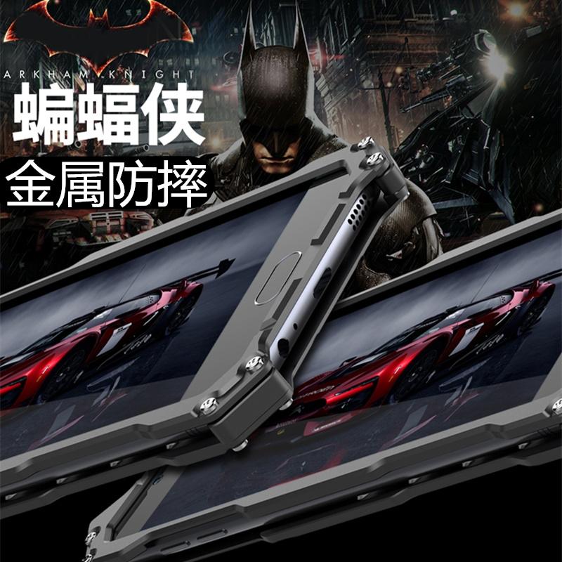 努比亚z17手机壳z17mini全金属边框nubia NX595J保护套硬壳z17畅享版防摔外壳nx563j蝙蝠侠nx569h全包潮牌男