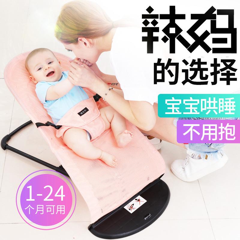 锦悦轩婴儿摇椅优点,缺点,点评