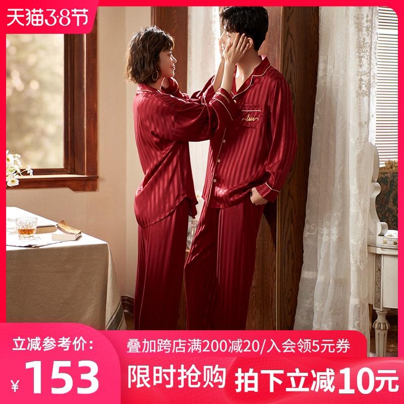 马克公主情侣睡衣女春秋冰丝长袖红色新婚结婚男家居服套装本命年