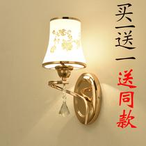 设计师酒店别墅工程金属灯具后现代北欧创意客厅会所样板房铜壁灯