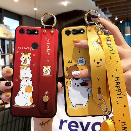 华为荣耀v10 honorv20腕带5g手机壳