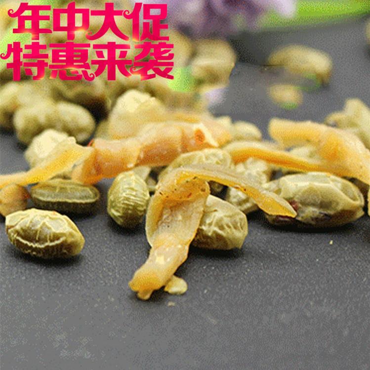 临安特产 五香青豆 零食青豆笋丝250g 多味笋干青豆 毛豆 4件包邮