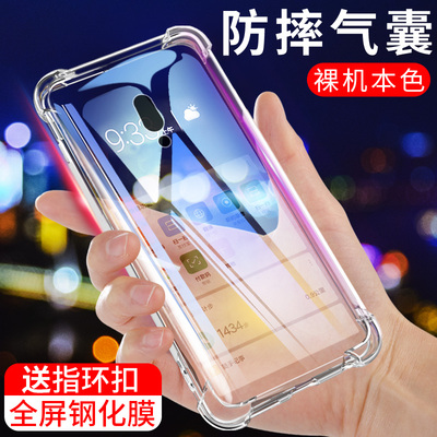 OPPOK3 mobile phone case OPPO K3 protective cover 3 shell transparent silicone all-inclusive drop-proof four-corner airbag soft shell men's and women's ultra-thin frosted personality creative popular elements diverse styles small