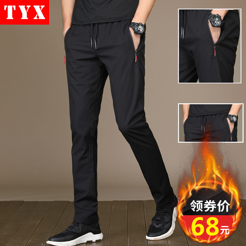 Pants male Korean version of the trend of men's casual pants straight pants winter plus velvet trousers Slim pants feet thick
