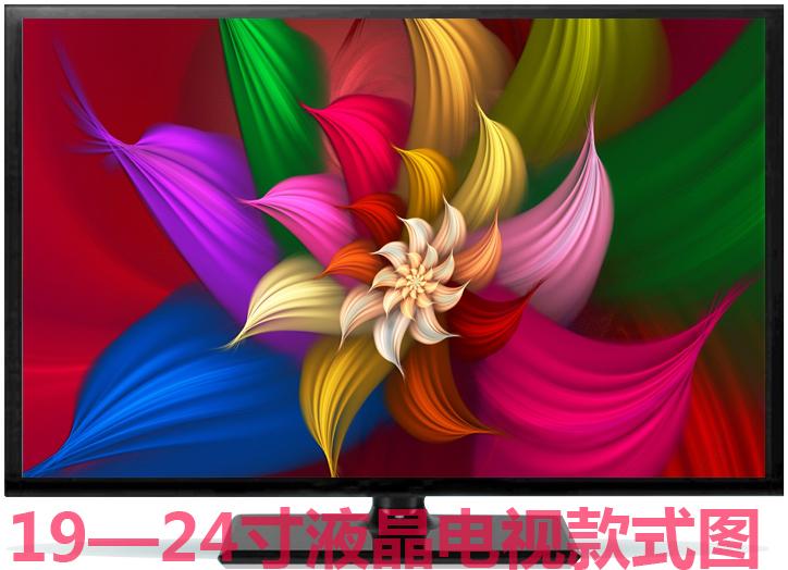 17寸19高清智能22寸24寸32寸�W�jWIFI液晶一�屏平板���C非二手