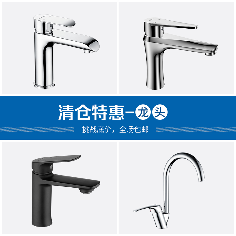 Annwa wash basin hot and cold wash faucet wash basin faucet bathroom cabinet faucet kitchen faucet