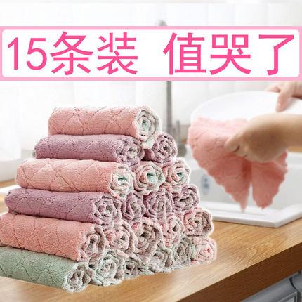 清洁家务吸水不沾油擦桌手巾小毛巾