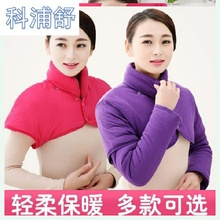Pregnant Meihong elderly shoulder care, winter, spring and autumn cotton women half sleeve new product with tie sleeve for home use.
