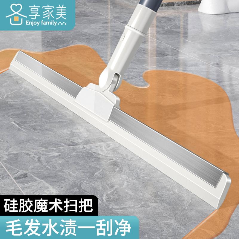刮水拖把卫生间浴室厕所魔术扫把扫头发神器刮地板刮水器硅胶地刮