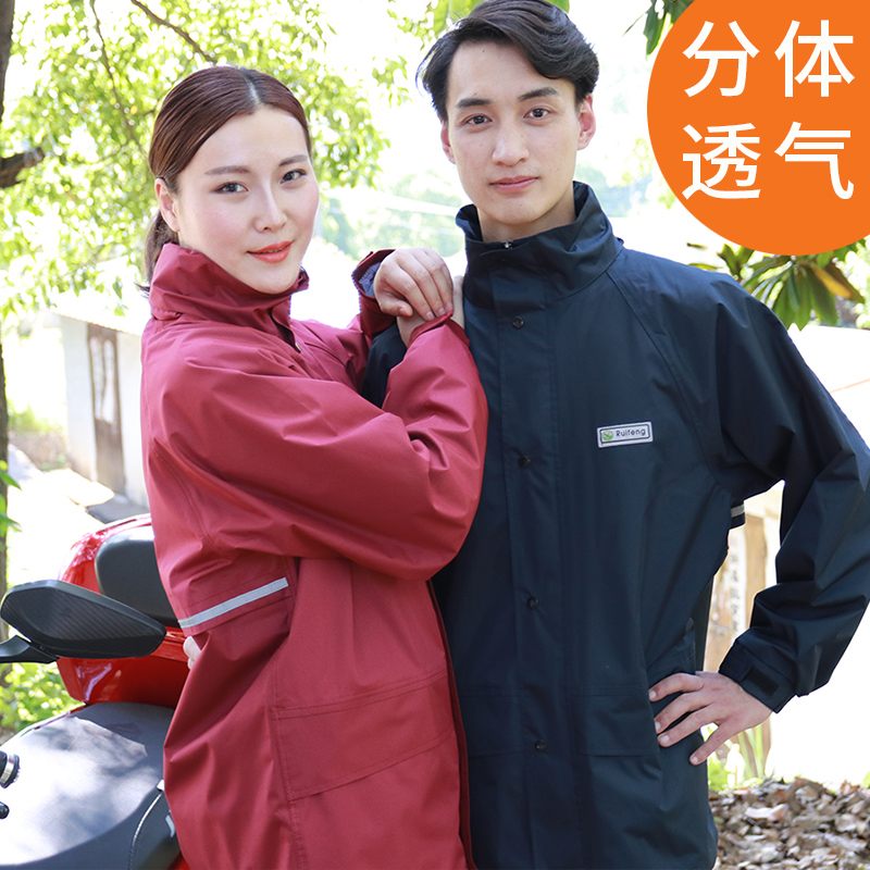 Baiyun Bluebird fashion poncho raincoat outdoor suit split type thickened riding rain proof adult male and female