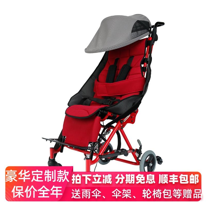 中进儿童轮椅脑瘫小孩婴儿折叠轻便小型可平躺便携旅行少年手推车