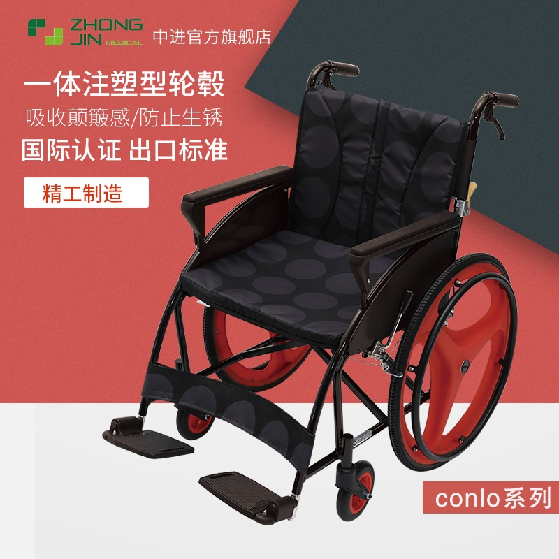 Middle entry wheelchair foldable and portable disabled Big Wheel Scooter