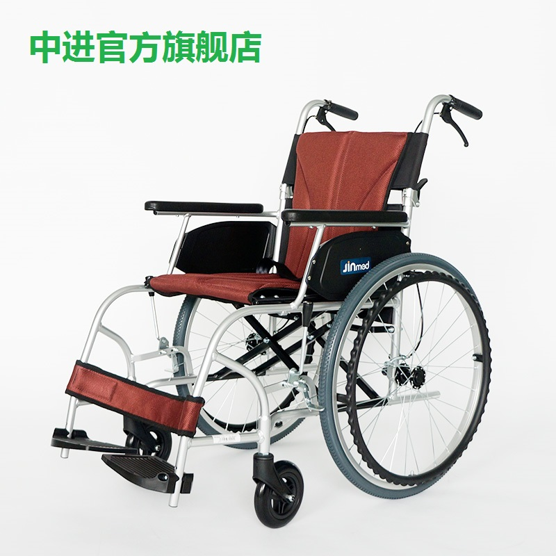 Japan Zhongjin wheelchair folding portable aluminum alloy trolley for the elderly and wheelchair for the disabled