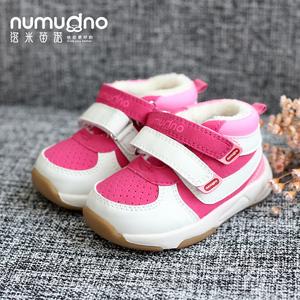 领15元券购买秋冬加绒婴儿学步鞋1-2-3岁棉鞋