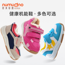 Autumn and winter walking shoes boys' and girls' shoes thickened warm keeping 1-3 years old baby functional shoes 12 soft soled girls' plush cotton shoes