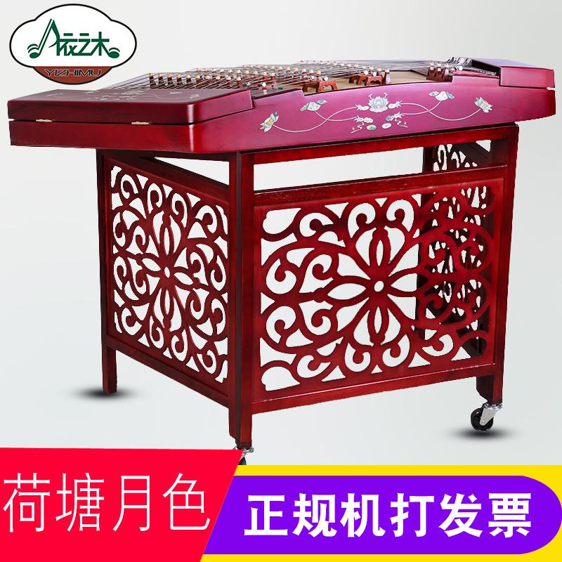 荷塘扬琴硬木荷塘月色贴雕工艺民族扬琴乐器初学专业演奏考级扬琴