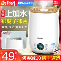 家用静音卧室空调空气香薰大雾量补水喷雾加湿25X68SC格力加湿器