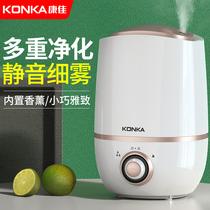 康佳加湿器大雾量孕妇婴儿净化空气家用静音卧室空调房香薰喷雾器