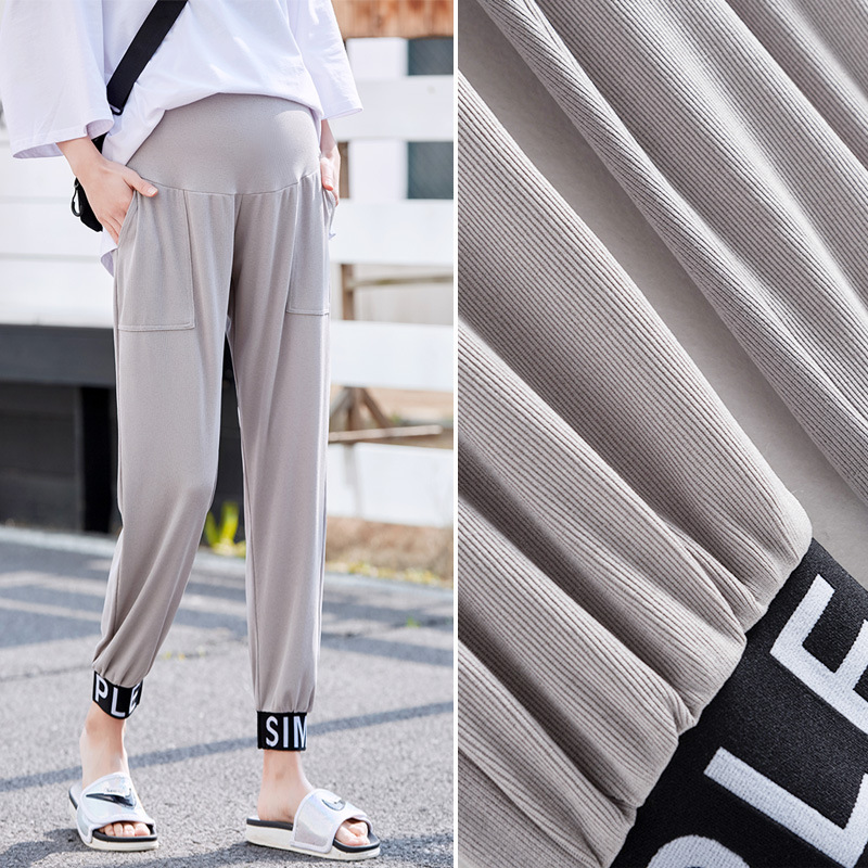2021春夏新款休闲裤 潮妈冰丝大口袋 孕妇裤阔腿裤束脚 时尚春款