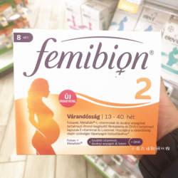 新版德国femibion 2段孕妇专用营养