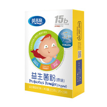 English probiotic infants and young children nutrition high Activity Baby Baby probiotic Powder