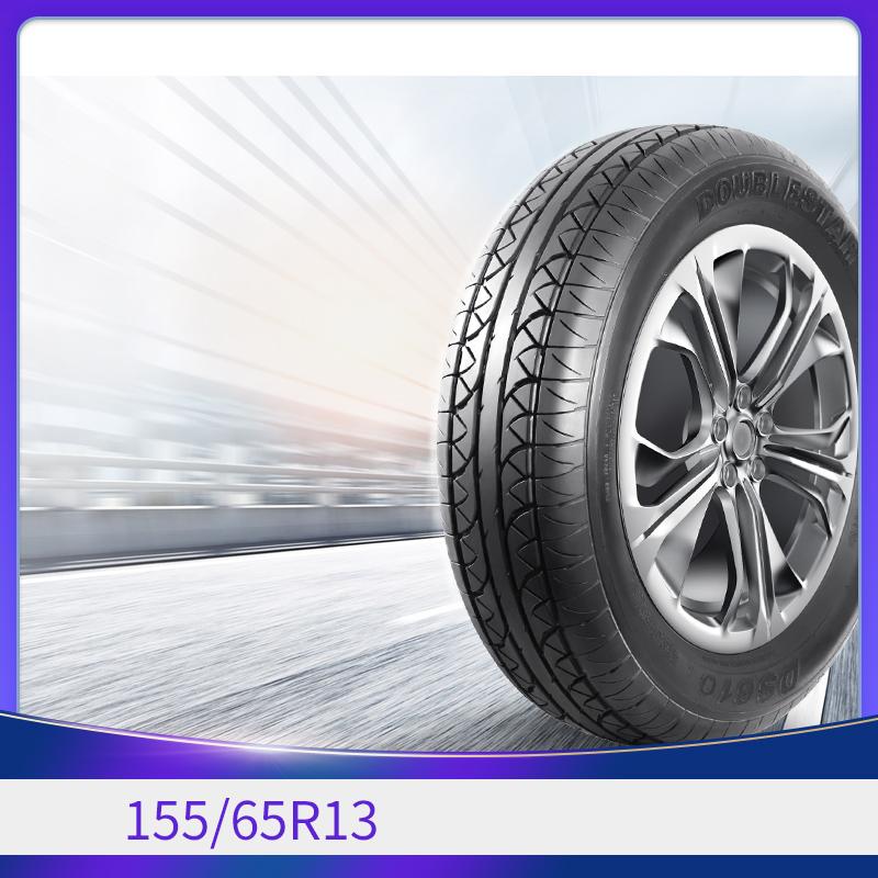 双星タイヤ155/65 R 13は奇瑞QQ 3長安五菱の光節油静音規格品DS 610に似合います。