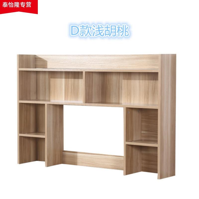 手慢无简易桌上书架学生用现代简约宿舍桌面置物儿童多层收纳办公电脑架