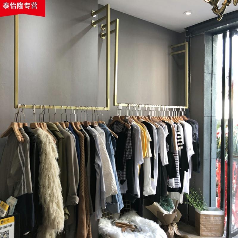 金色壁挂式服装店简约吊顶服装架限9999张券