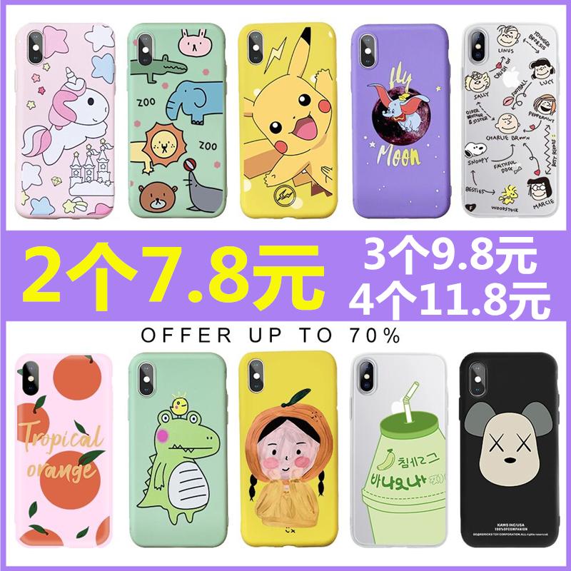 新款iphone6plus手机壳苹果6splus保护套硅胶5.5寸防摔软壳男女款