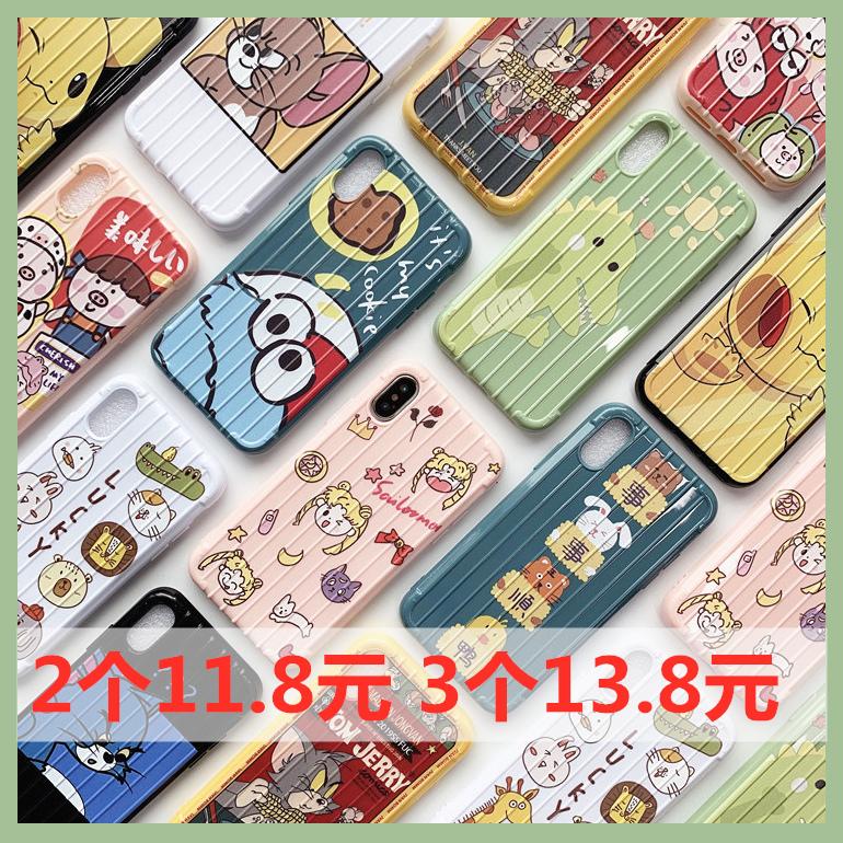 创意行李箱oppoa11x手机壳renoz硅胶reno2套oppoa7x/a5/a9/k3防摔r15梦境k1女款a57/a59s/a73/79外壳r15/r17