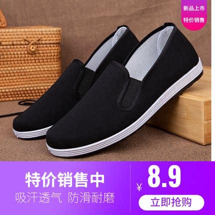 老北京布鞋男士春夏季中老年爸爸工作一脚蹬千层底帆布黑色布鞋男