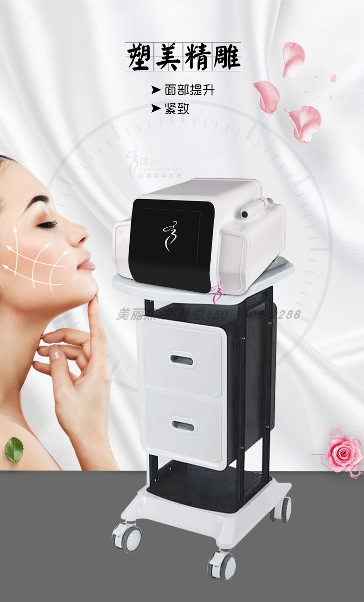 Shaping beauty and carving new multi-functional facial anti-aging instrument to shape Apple muscle overclocking hot Maggie thin face