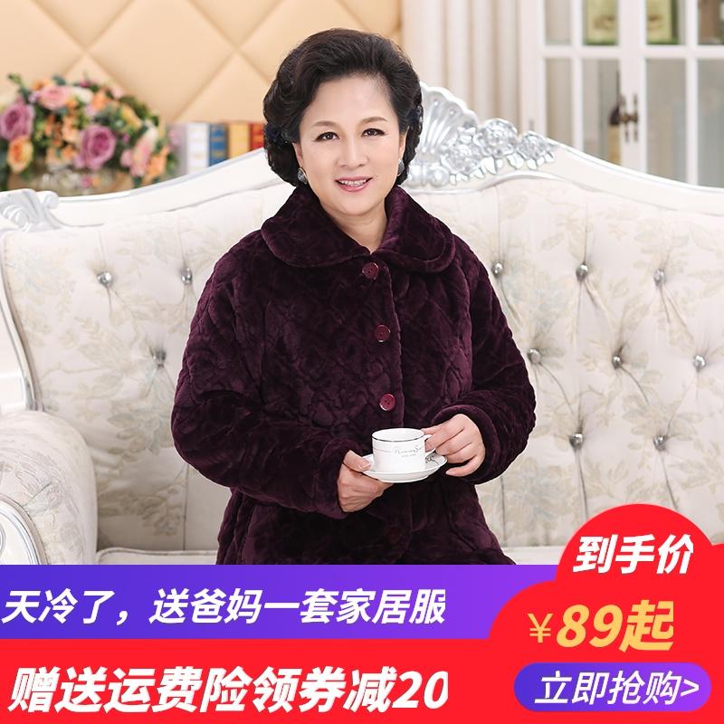 中老年人睡衣女冬季珊瑚绒大码家居服法兰绒三层夹棉加厚妈妈套装