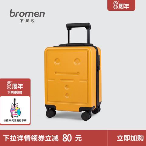 不莱玫白宇同款行李箱女小型轻便16儿童亲子箱20皮箱旅行箱亲子箱