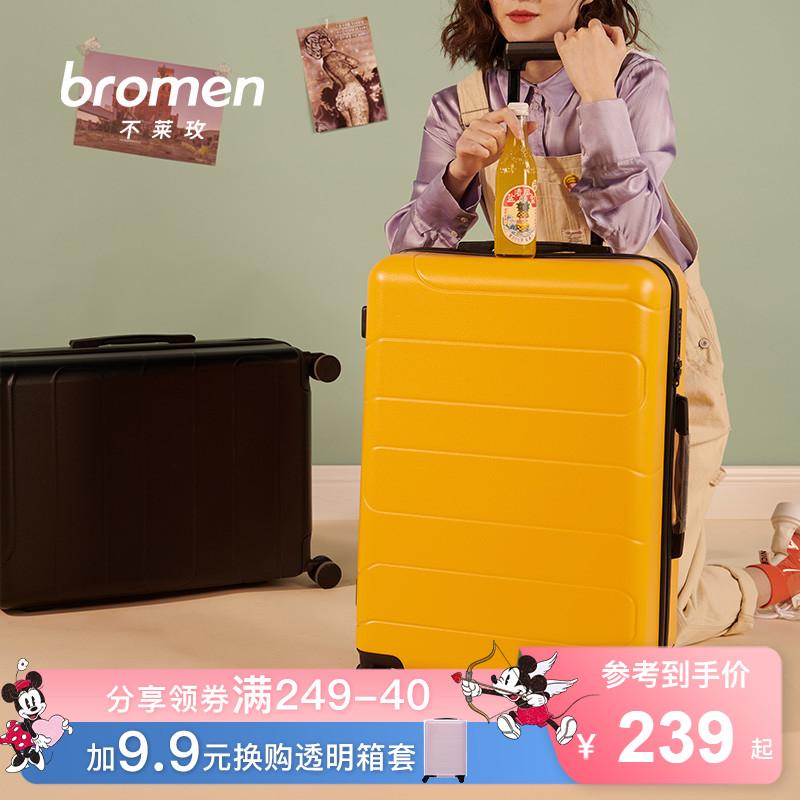 不莱玫小云行李箱女24寸拉杆箱ins网红新款小型20学生登机旅行箱图片