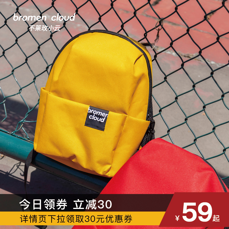 Детские рюкзаки Артикул 594519847069