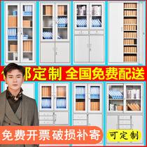 盛美特铁皮文件柜办公柜财务凭证柜资料柜档案柜带锁储物矮柜子