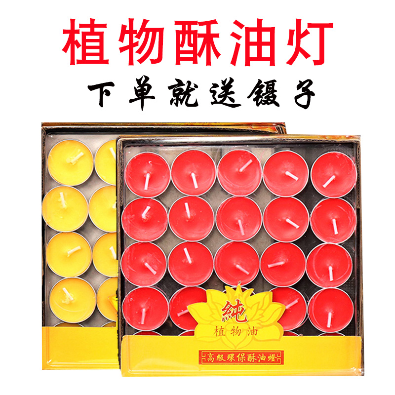 Масленные свечи Артикул 620258637582