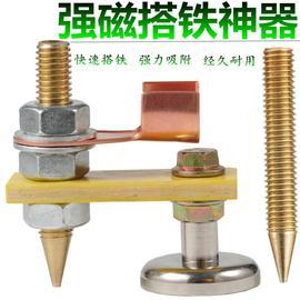 钣金修复机强磁搭铁头 搭铁神器 地线打铁整形机铜地线介子机配件图片