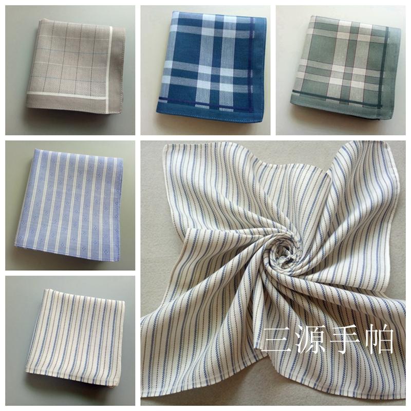 Носовые платки Артикул 17945029756