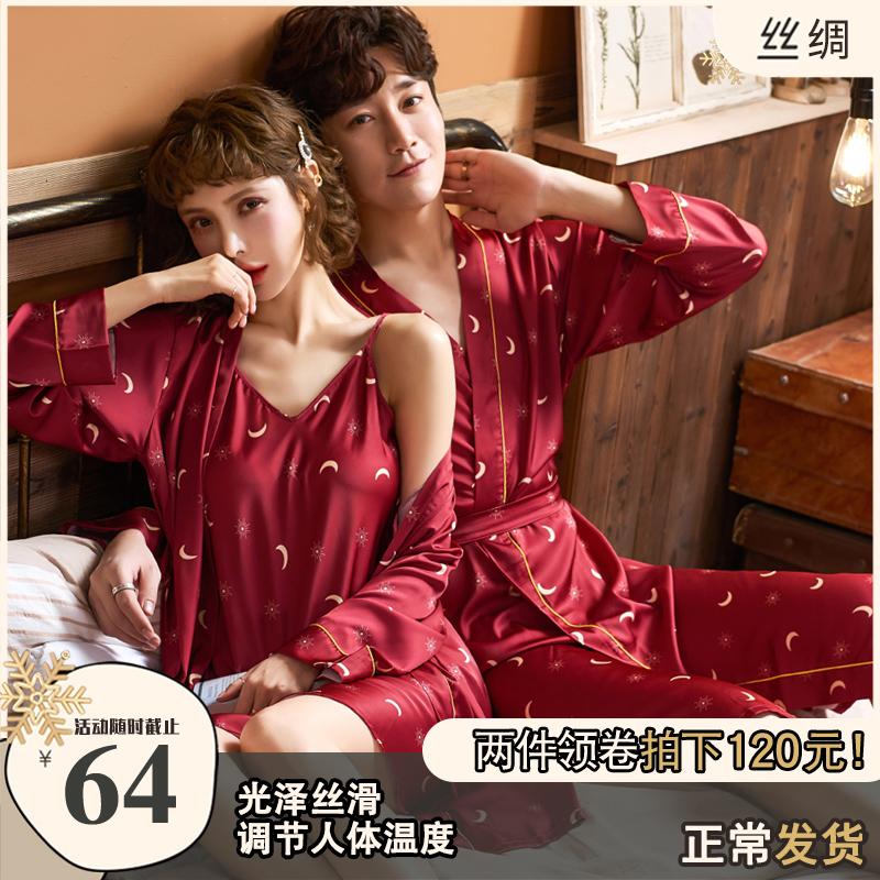 情侣睡衣结婚春秋夏季冰丝绸红色新娘晨袍睡袍男女浴袍新婚两件套
