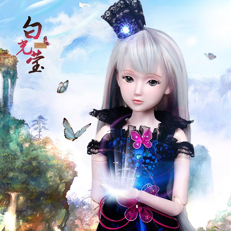正品叶罗丽娃娃仙子全套60厘米精灵梦夜萝莉冰公主白光莹女孩玩具