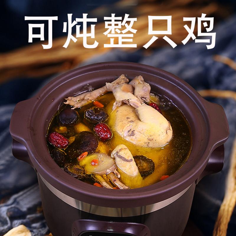 荣事达煲汤家用全自动插电紫砂锅评价如何