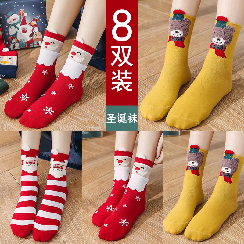 圣诞袜子女秋冬季本命年红色中筒袜