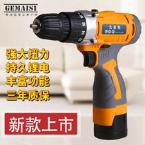 戈麦斯新款手电钻锂电充电手钻家用多功能电动螺丝刀手枪钻电起钻