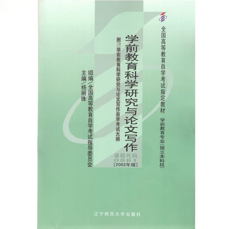 Учебники Артикул 554527046921