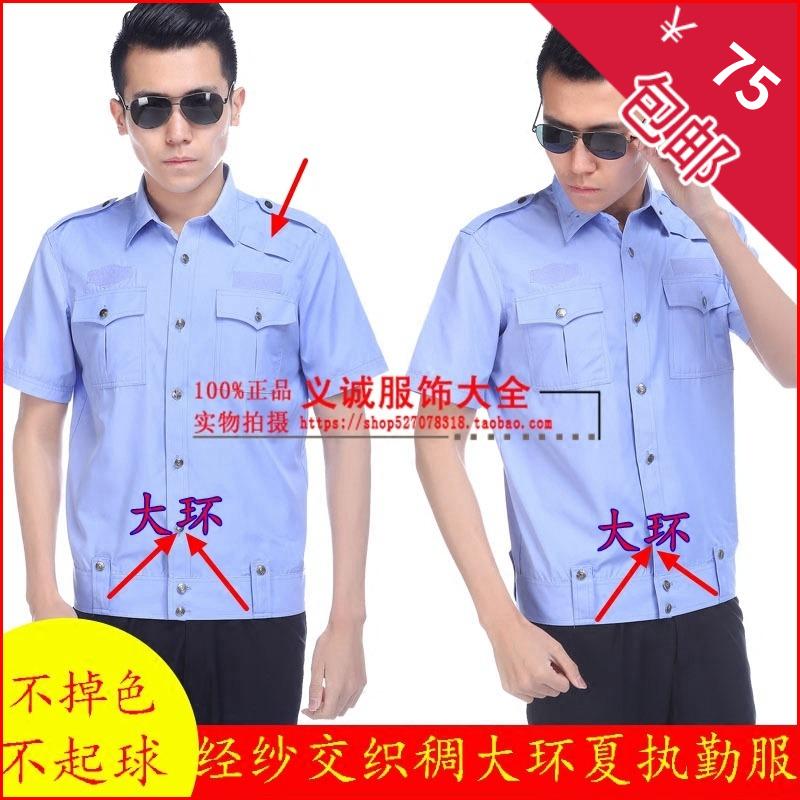 单位品质大环交织绸保安夏装短袖衬衣工作服半袖夏季执勤制服衬衫