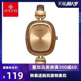 聚利时韩版简约时尚潮流防水皮带镶钻手表女士手表学生手表JA-298