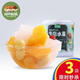 新品【三只松鼠午后水果_什锦水果罐头200gx3罐】新鲜黄桃椰果图片